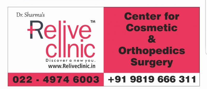 Relive clinic, Thane, Maharashtra