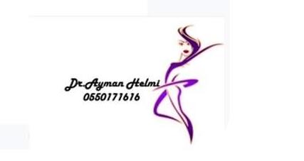 مستشفى الاكاديمية الأمريكة لجراحة التجميل, دبي