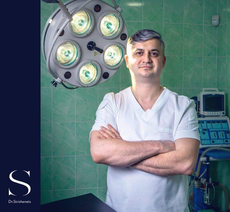 VV Clinic, Kyiv