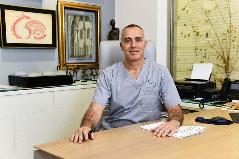 Óscar Cubas Sánchez. Centro médico de Cirugía Plástica, Estética y Reparadora, Las Palmas de Gran Canaria