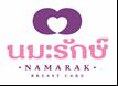 Namarak Hospital, Bangkok , Thailand