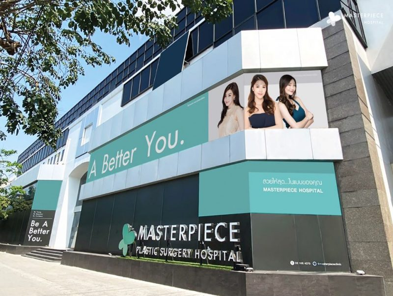 Masterpiece Hospital, Bangkok