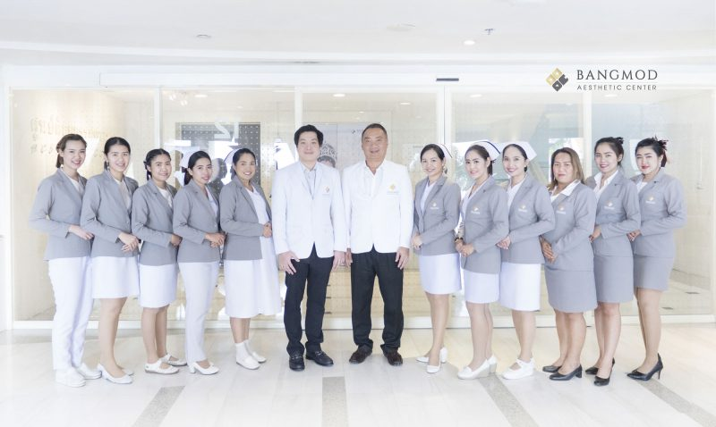 Bangmod Aesthetic Center, Bangkok