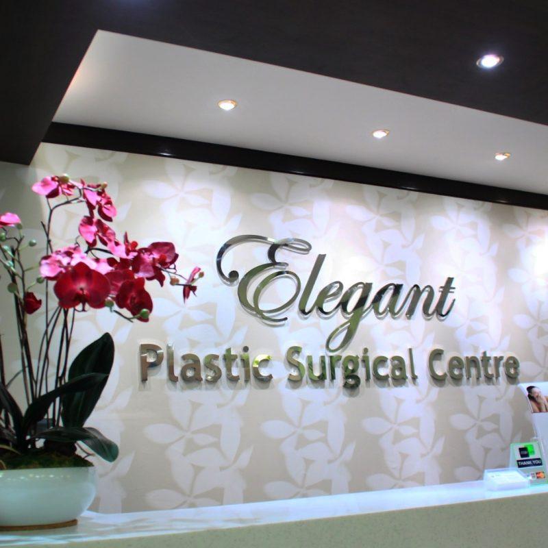 Elegant Plastic Surgical Centre@Pantai Hospital Ipoh, Ipoh, Perak Darul Ridzuan
