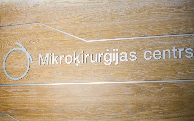 Microsurgery Center, Riga